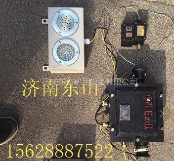 ZMK-127自动风门控制用电控装置系统