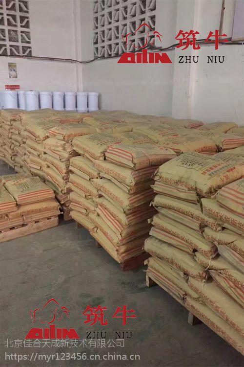 聚合物抗裂砂浆厂家|聚合物抗裂砂浆价格|北京重庆均可发货