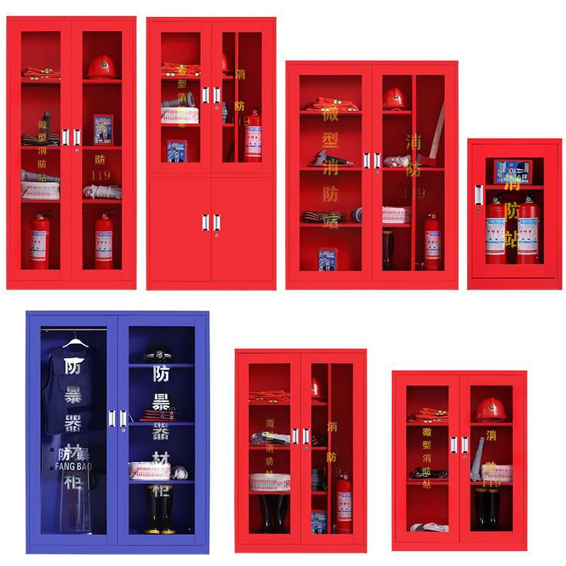 廊坊消防工具柜现货特价出售 13832325603