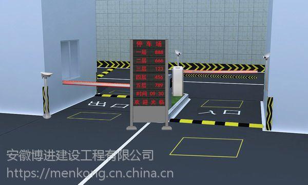 【黄山车位引导系统】黄山停车场区域车位引导/黄山车道引导显示系统