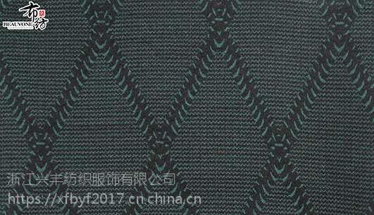 深圳格子服饰面料F06052冬款服饰面料