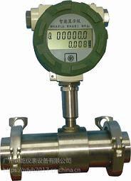 LWGY系列涡轮流量传感器,广州润乾叶轮式流量计