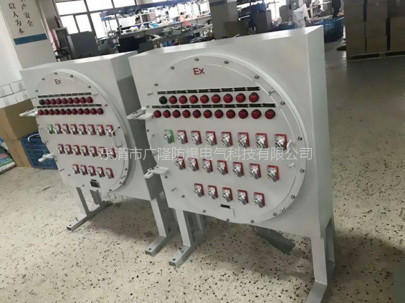钢板焊接防爆动力配电箱 BXD51-T防爆动力配电箱 ExdIICT4防爆配电箱