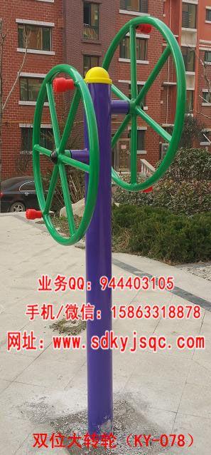 http://himg.china.cn/0/4_739_234470_297_638.jpg