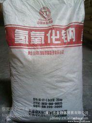 年度爆款中山小榄氢氧化钠小榄氢氧化钠一站式配送服务