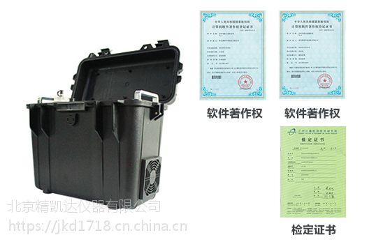 JK23070工业炉窑的烟尘排放浓度折算浓度 排放总量自动烟尘烟气测试 采样器 精凯达