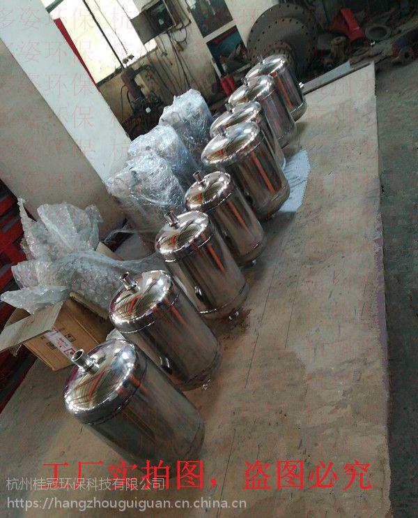 禹州臭氧水制取设备批发商