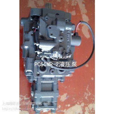 上海青浦厂家直接维修小松PC55MR-2液压泵