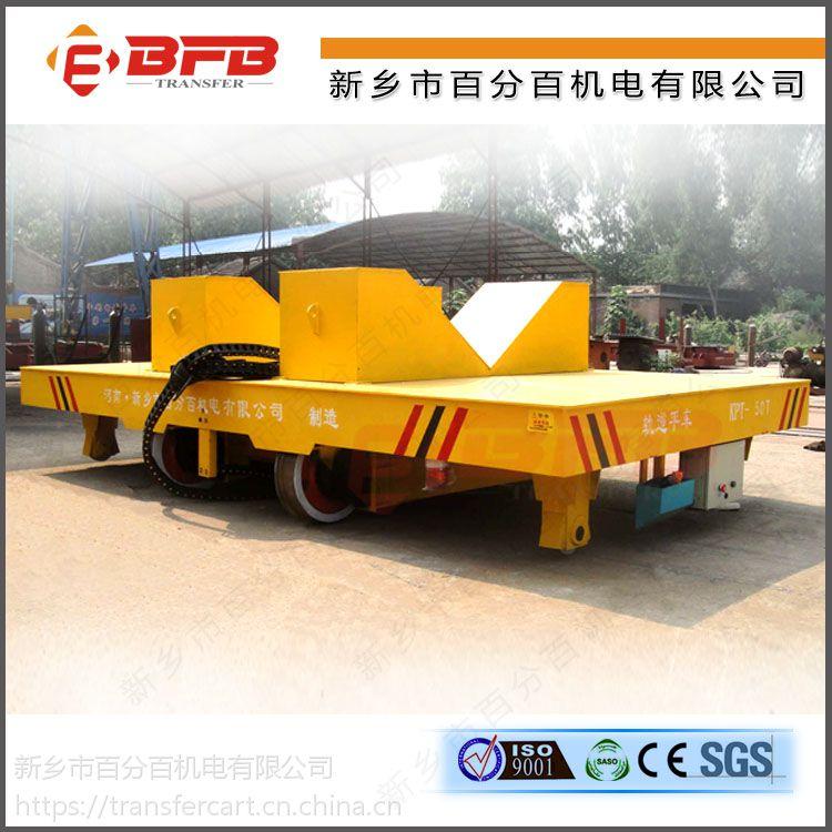 适用于普通轨道 运输距离短的工作环境 且可频繁使用的KPT轨道平车