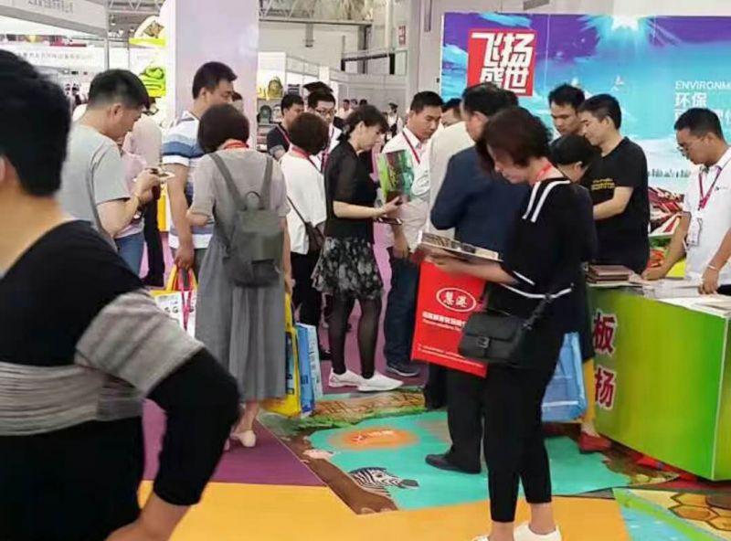 武汉幼教展|童为实业邀您参观2018第二届武汉国际幼教产业博览会