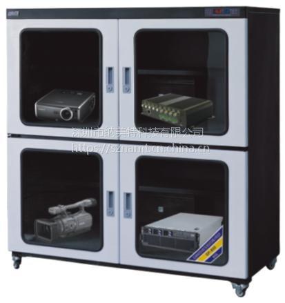 NMT-800 纳美特电子防潮柜(容积:800L)