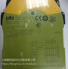 Pilz PNOZ e1P安全继电器774130PNOZ e1p 24VDC 2so