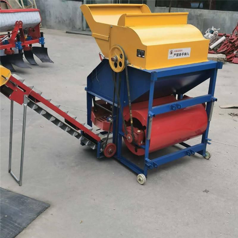 秧果分离机 干湿两用摘果子机器 自动装袋花生采摘机