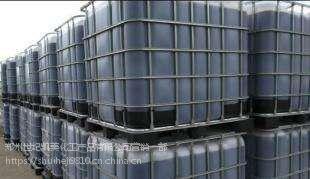 液体38%-40%三氯化铁厂家 郑州凯美化工厂家直销