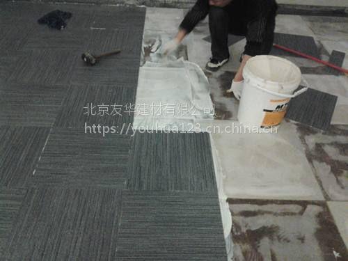 石塑地板地毯纹卧室装修效果