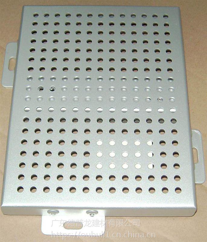 广东德普龙静电粉末喷涂铝合金单板定制厂家销售