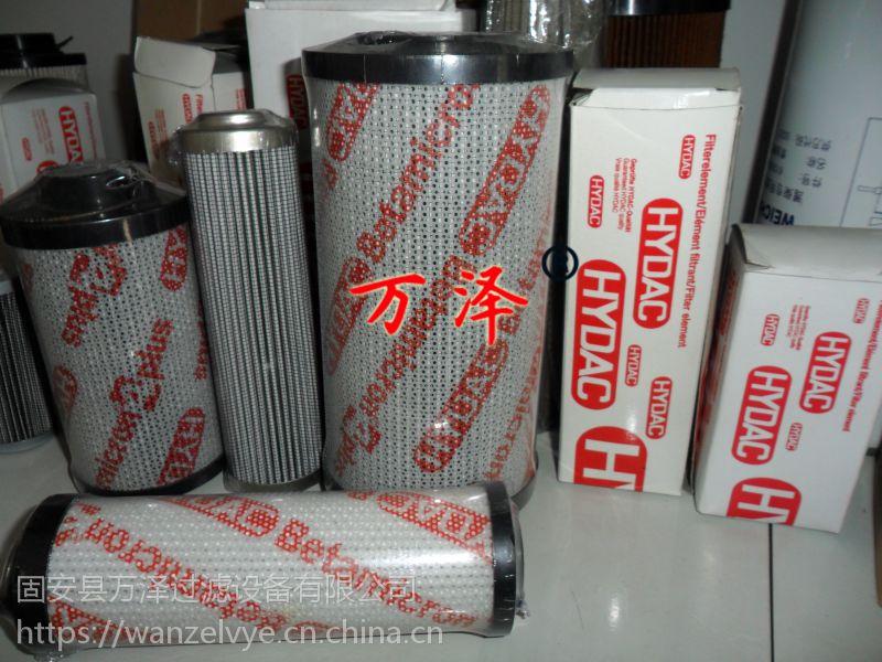 铁路内燃机及发电机专用贺德克液压滤芯0160D020P 滤芯厂家