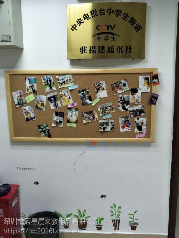 中山彩色软木板卷材M软木照片墙图钉板M环保耐用多种用途