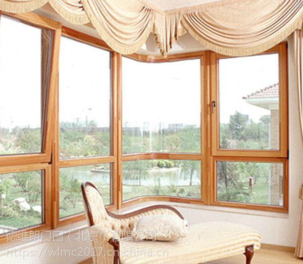高档铝包木门窗-维朗门窗铝包木门窗