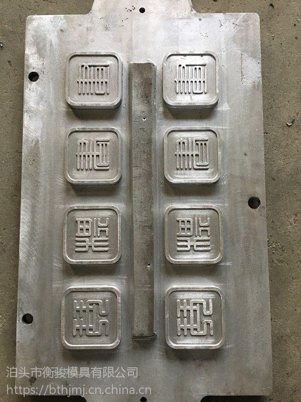 衡骏模具铸造模具定制各类型铸造模具翻砂铸造模具的加工设计专业您值得信赖