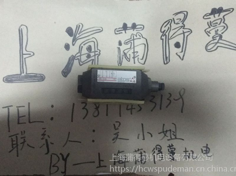 现货供应SP-CAU-230RC /80阿托斯电磁阀线圈