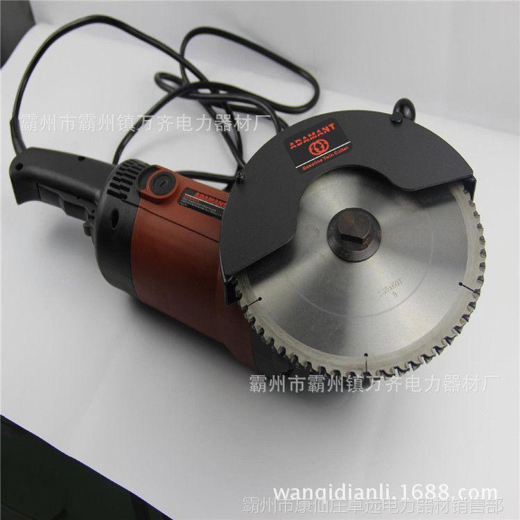 BCD160充电式双轮异向切割锯 YD-85切割锯 切割深度50mm