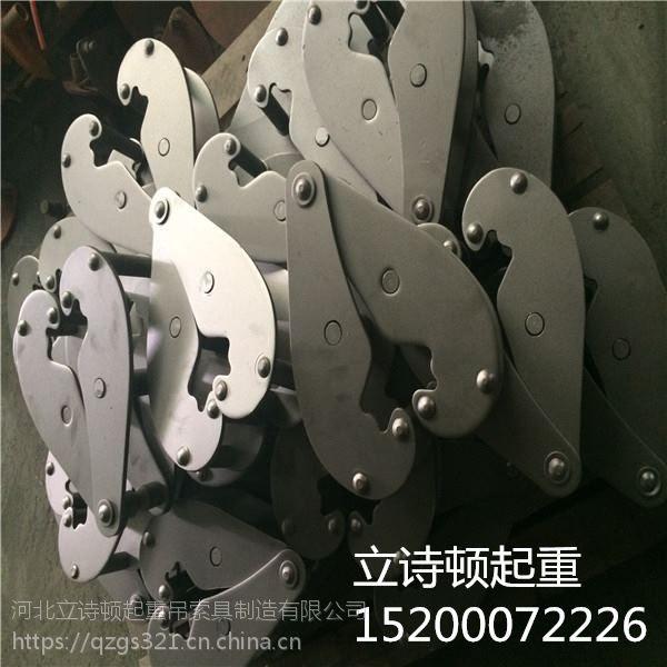 工字钢夹钳(带卸扣),工字钢夹钳5吨,工字钢夹钳型号