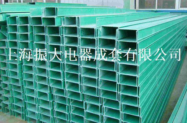 上海振大玻璃钢桥架、槽式桥架,大跨距玻璃钢槽式桥架,厂家直供