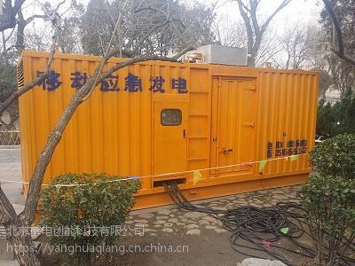 丰宁县发电机租赁【13601075561】用我们真诚的微笑,换取客户对我们服务的满意;
