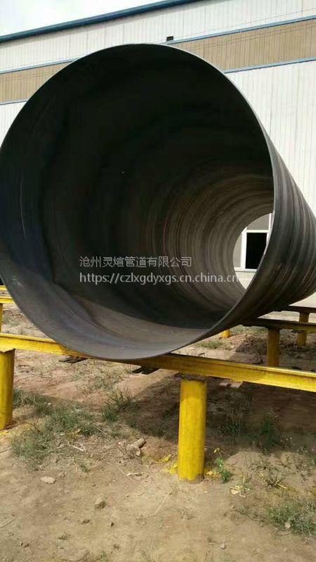 灵煊牌711*8螺旋钢管市政饮用水管网 正品材质Q235