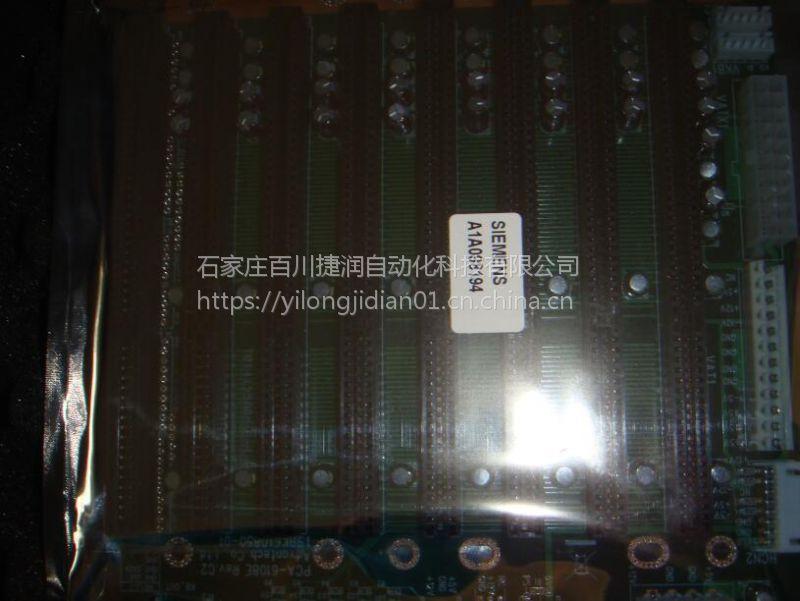 ABB测量板8240-205/勇气是光明的使者