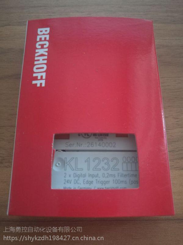 BECKHOFF数字量输入KL1232模块