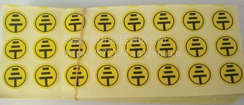 深圳公明贴纸印刷、PET透明贴纸、龙华彩卡生产、福永300G白板纸彩盒
