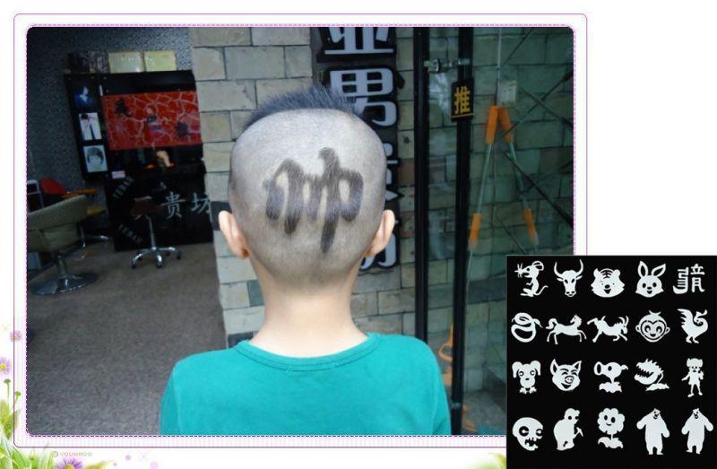 diy儿童个性造型发型模具宝宝理发模型婴儿刻字造型模贴理发模型图片