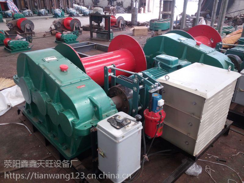 宜城鑫旺十吨凸轮控制器自动卷扬机四轮慢速提升稳定