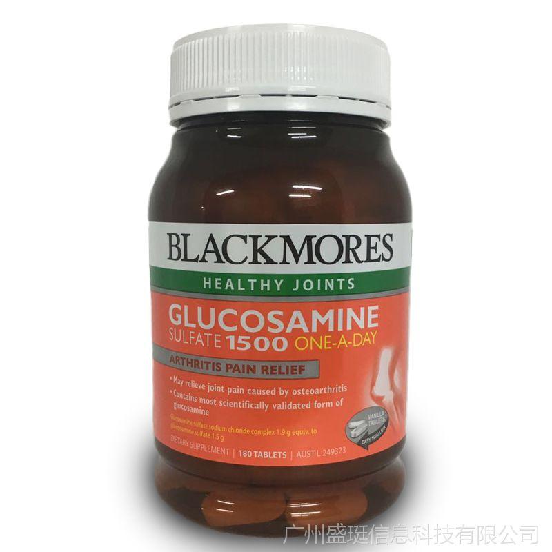 香港代发 澳洲进口澳佳宝Blackmores氨糖软骨素维骨力180粒/瓶