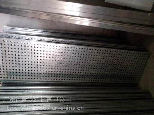 海南广汽传祺4S店天花镀锌钢板