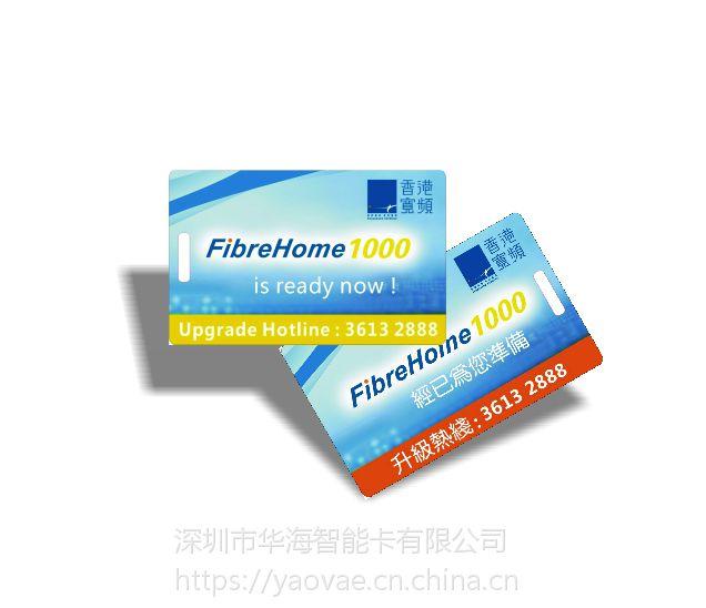 厂家定制RFID智能卡大量供应非接触式IC卡射频卡