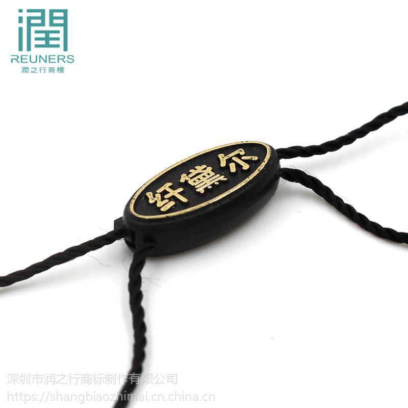 (润之行)厂家批发 创意可爱卡通PVC行李牌 耐用软胶行李挂牌吊牌 可定制