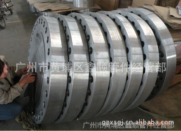 """广东厂家销售A516 GR70.300# 16"""" 合金钢美标盲板法兰,广州鑫顺管件"""