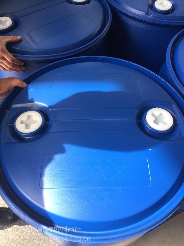 辽源塑料桶HDPE材质200L聚乙烯通用包装