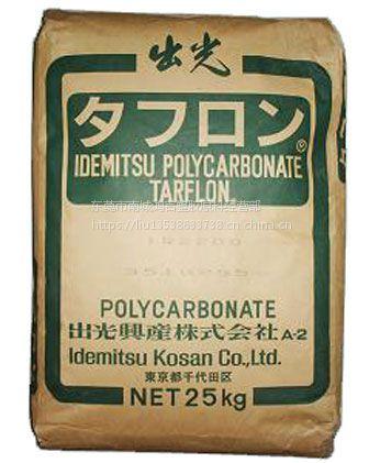 低价供应耐候级PC 103R美国GE塑胶原料