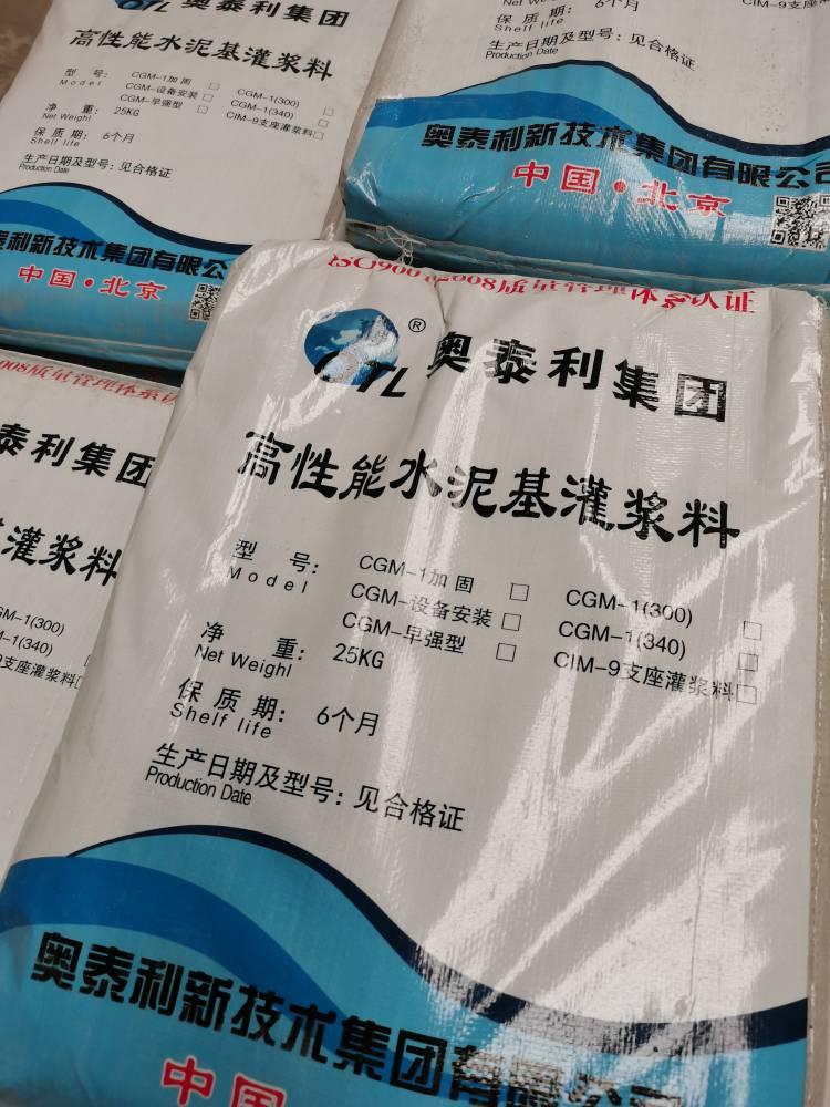 保定灌浆料厂家CGM-系列怎么用13731160154