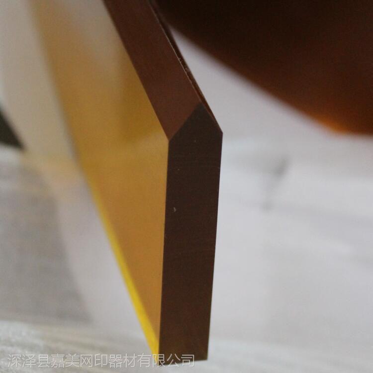 石家庄嘉美丝印刮胶,平刮,25*5mm规格可定做