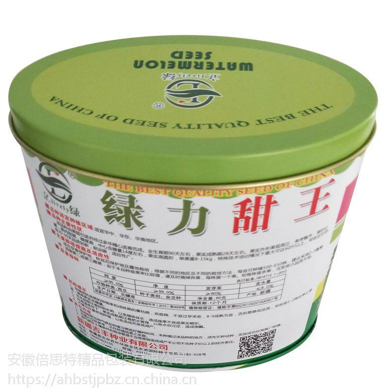 椭圆形铁罐 西瓜种子罐 瓜类铁罐专业定制