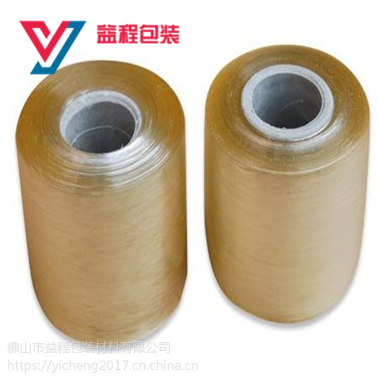 佛山PVC静电膜 电线保护膜 PE缠绕膜 电线自粘膜 包装膜厂家