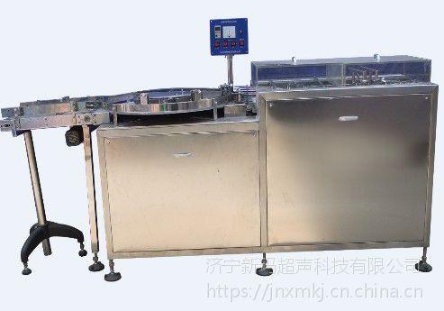 山东生产新玛XM-1 超声波洗瓶机 西林瓶洗瓶机