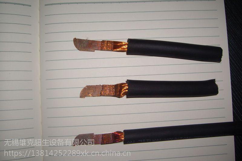 35mm裸铜线与2.0铜片焊接
