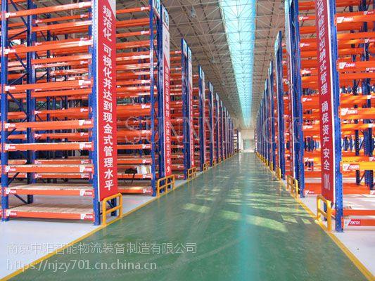 重型横梁式货架生产厂家南京江苏浙江