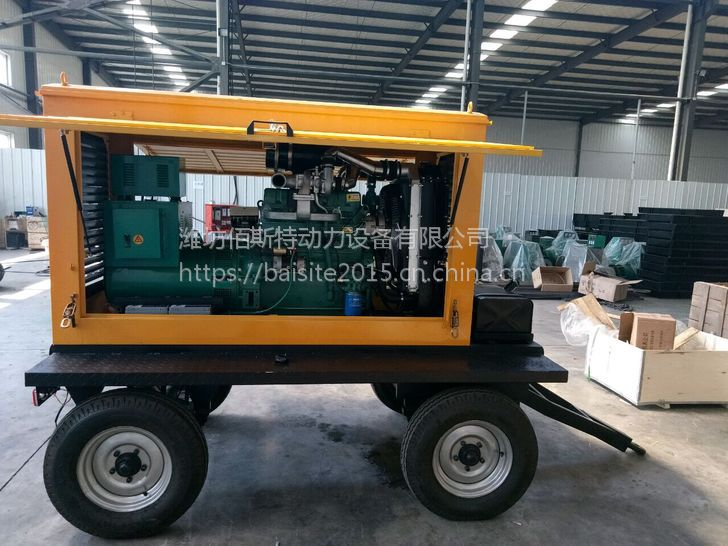 40kw千瓦移动拖车式柴油发电机组 滚筒洗石机专用拖车发电机